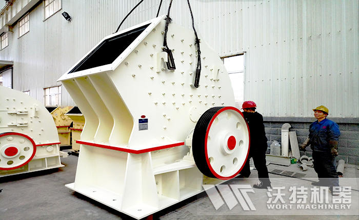 沃特厂家大型重锤碎石机车间发货