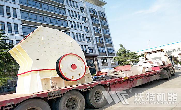 沃特厂家大型重锤碎石机发货了